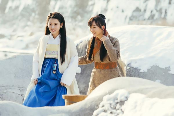 Scarlet Heart: Ryeo - 14 Ooh my!!! I just love your smile