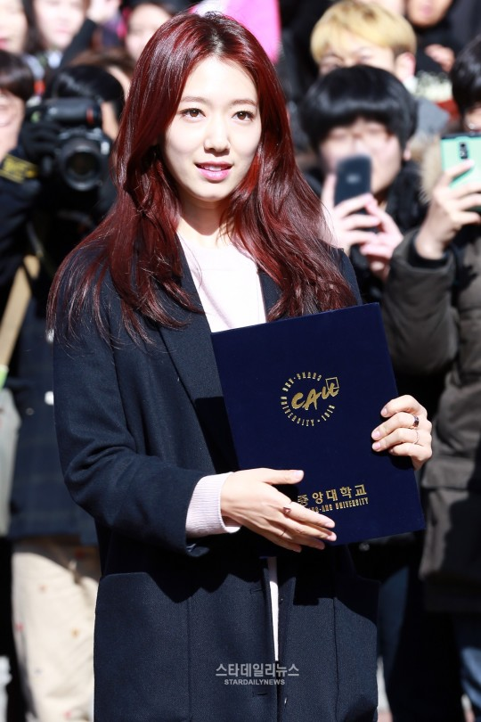 graduation star daily news Park Shin Hye 5