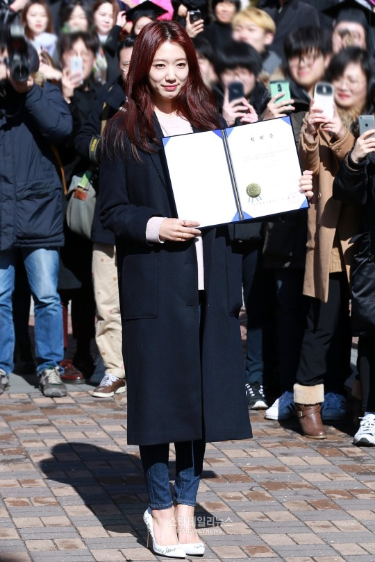 graduation star daily news Park Shin Hye 4