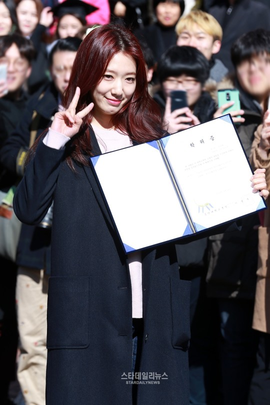 graduation star daily news Park Shin Hye 2