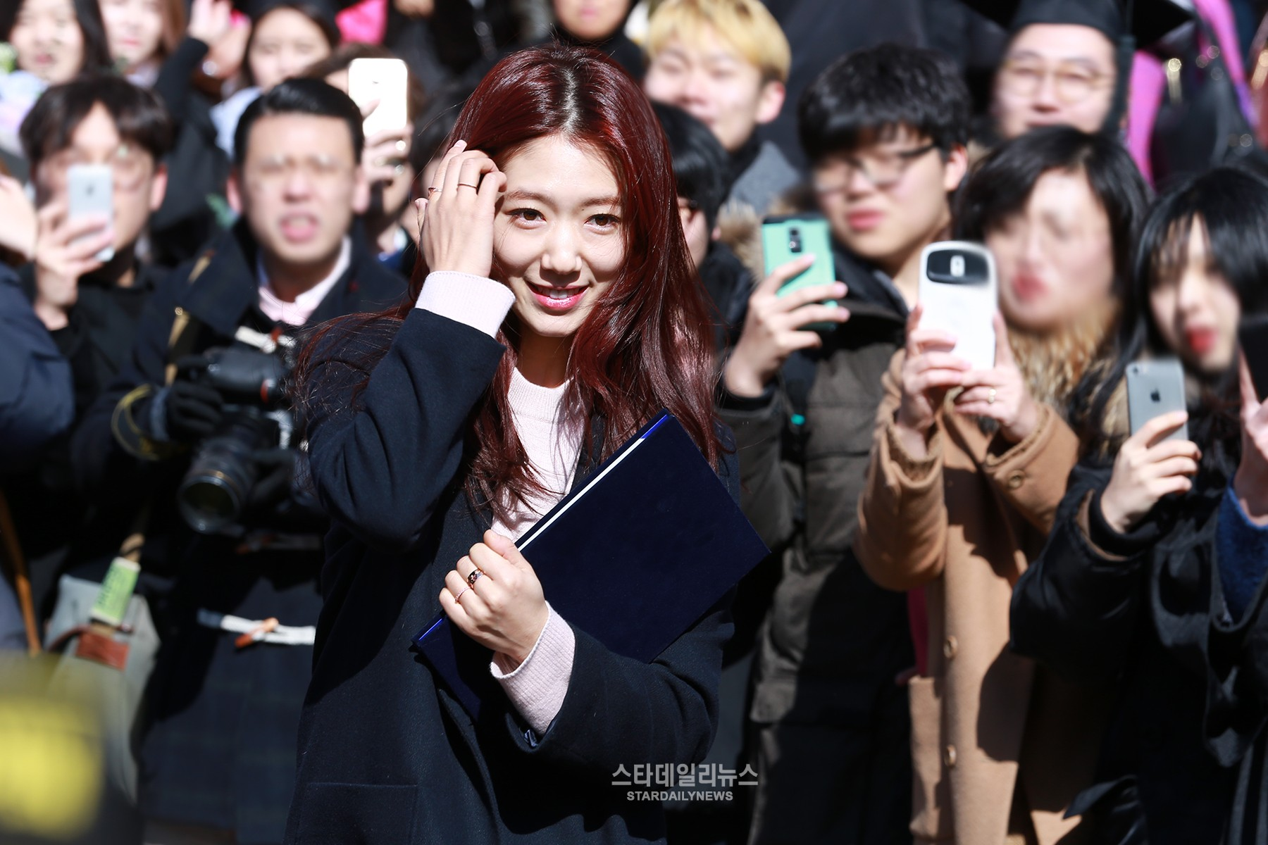 graduation star daily news Park Shin Hye