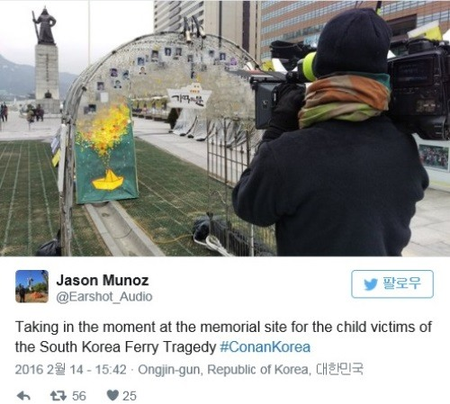 Sewol Memorial To Be Featured on Conan O'Brien's Show