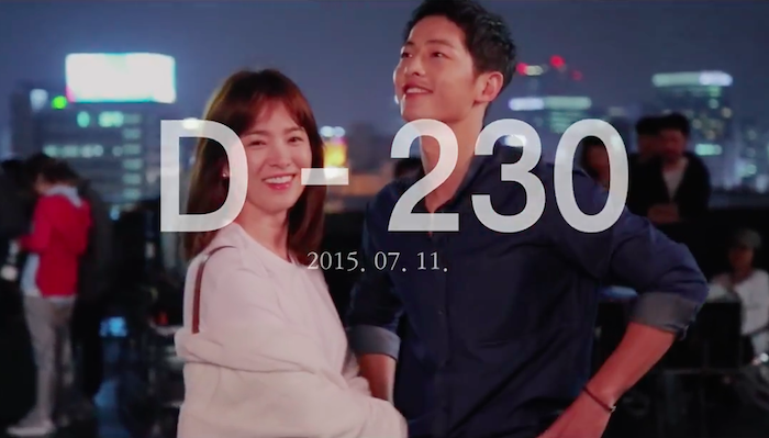 """""""Descendants of the Sun"""" Counts Down to Premiere With Making-Of Video"""