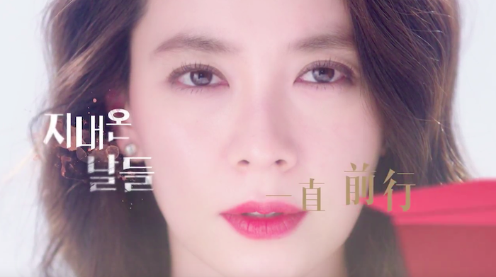 "Song Ji Hyo Stars in Chinese ""We Got Married"" Teaser Video Along With Chen Bo Lin and More"