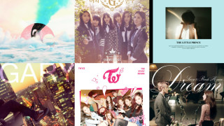 soompi Weekly Music Chart 2016 – February Week 2