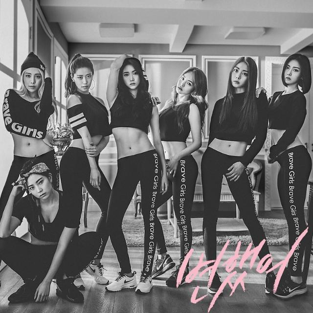 """Watch: Brave Girls Return With """"Deepened"""" Single and MV"""