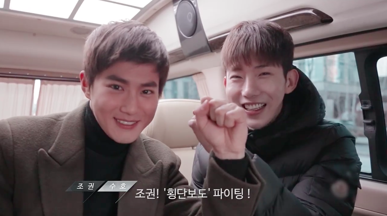 Jo Kwon Thanks EXO's Suho For Filming His Music Video in the Freezing Cold in Making-Of Film