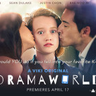 "Viki Reveals the Premiere Date of Original Series ""Dramaworld"""