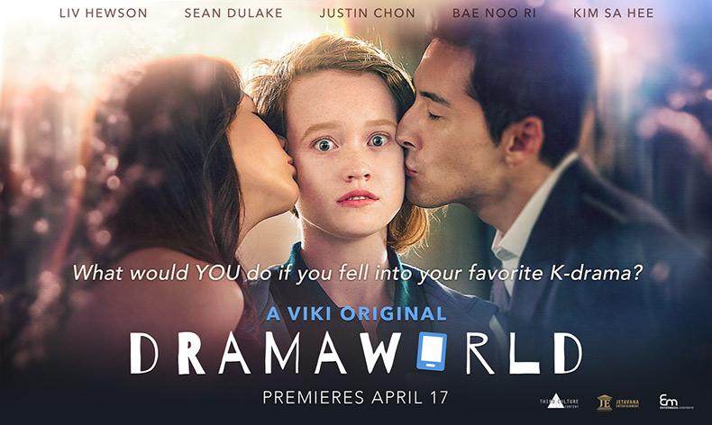 "Viki Reveals the Premiere Date of Original Series ""Dramaworld"""