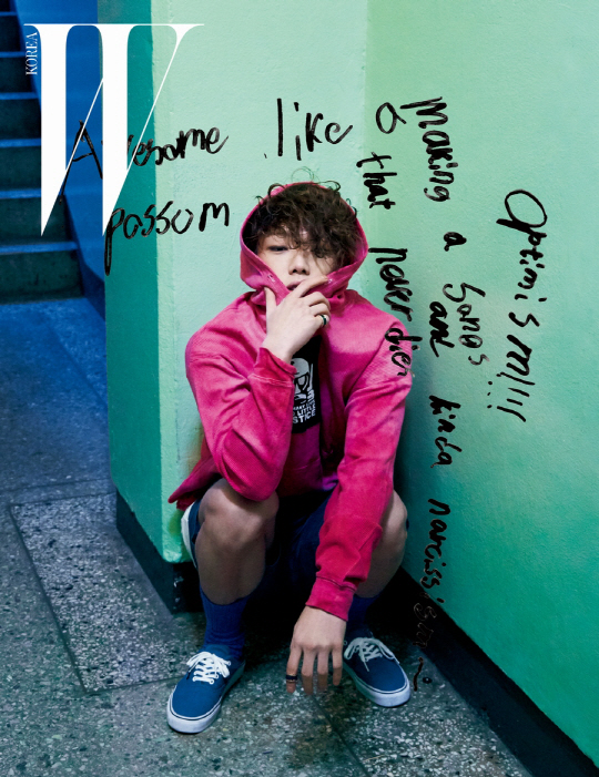 iKON's Bobby Names His Musical Role Models