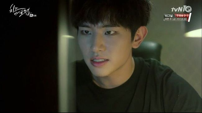 "Ji Yoon Ho Thanks the ""Cheese in the Trap"" Audience"