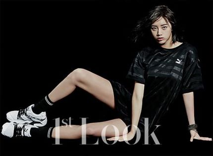 "Hyeri's Athletic Turn for ""1st Look"" Released"