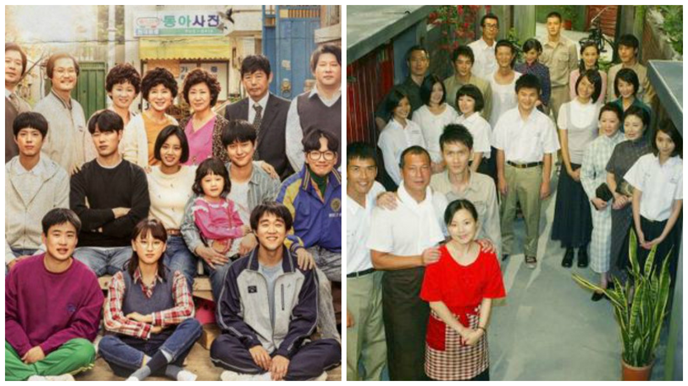 reply-1988-story-of-time-collage