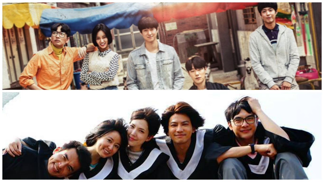 reply-1988-the-way-we-were-collage