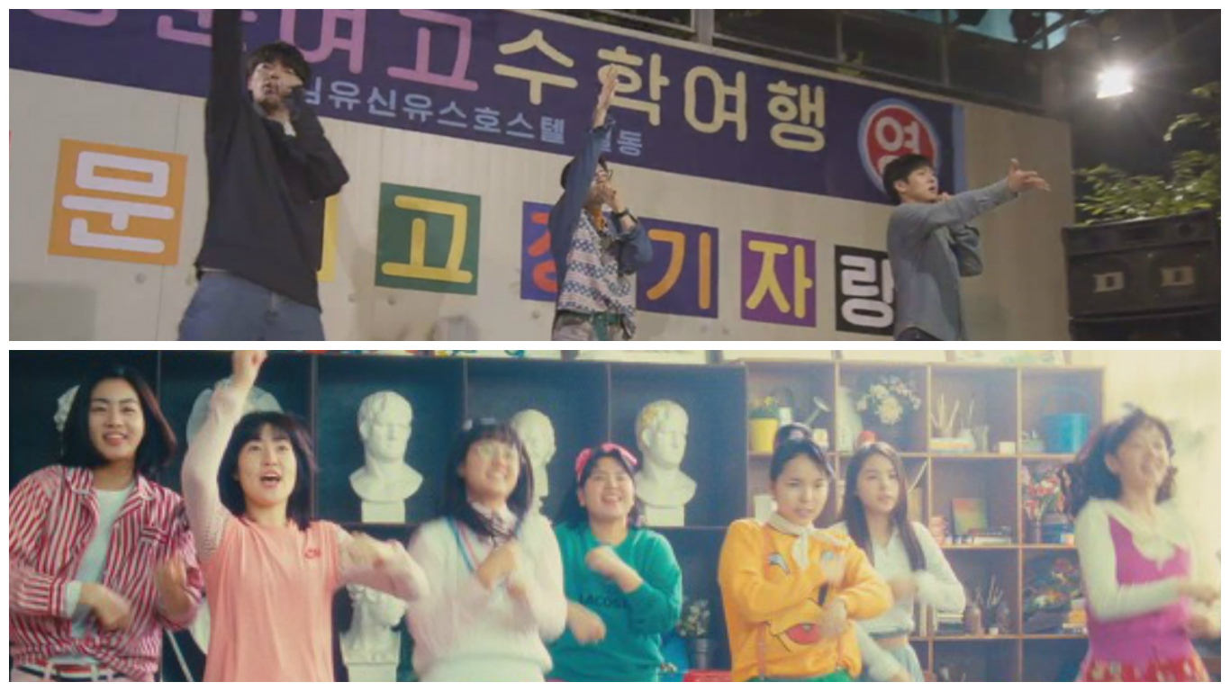 reply-1988-sunnyfilm-collage