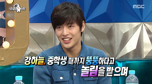 "Kang Ha Neul Is Embarrassed by Childhood Photo on ""Radio Star"""