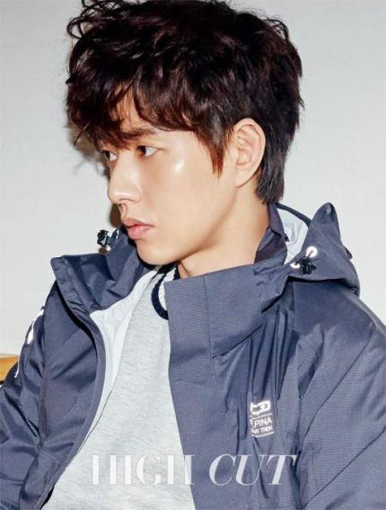 park hae jin 3