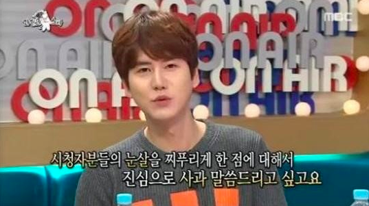 """Kyuhyun Apologizes for Controversial Comments on """"Radio Star,"""" Yang Se Hyung Responds"""