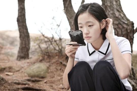 Kim Go Eun- Muse