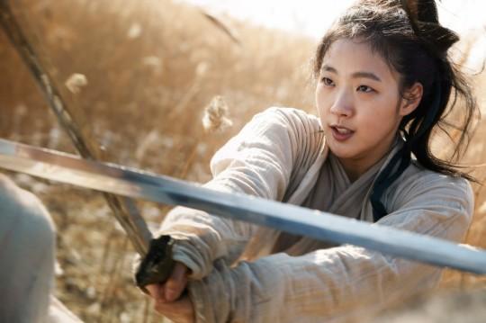 Kim Go Eun- Sword
