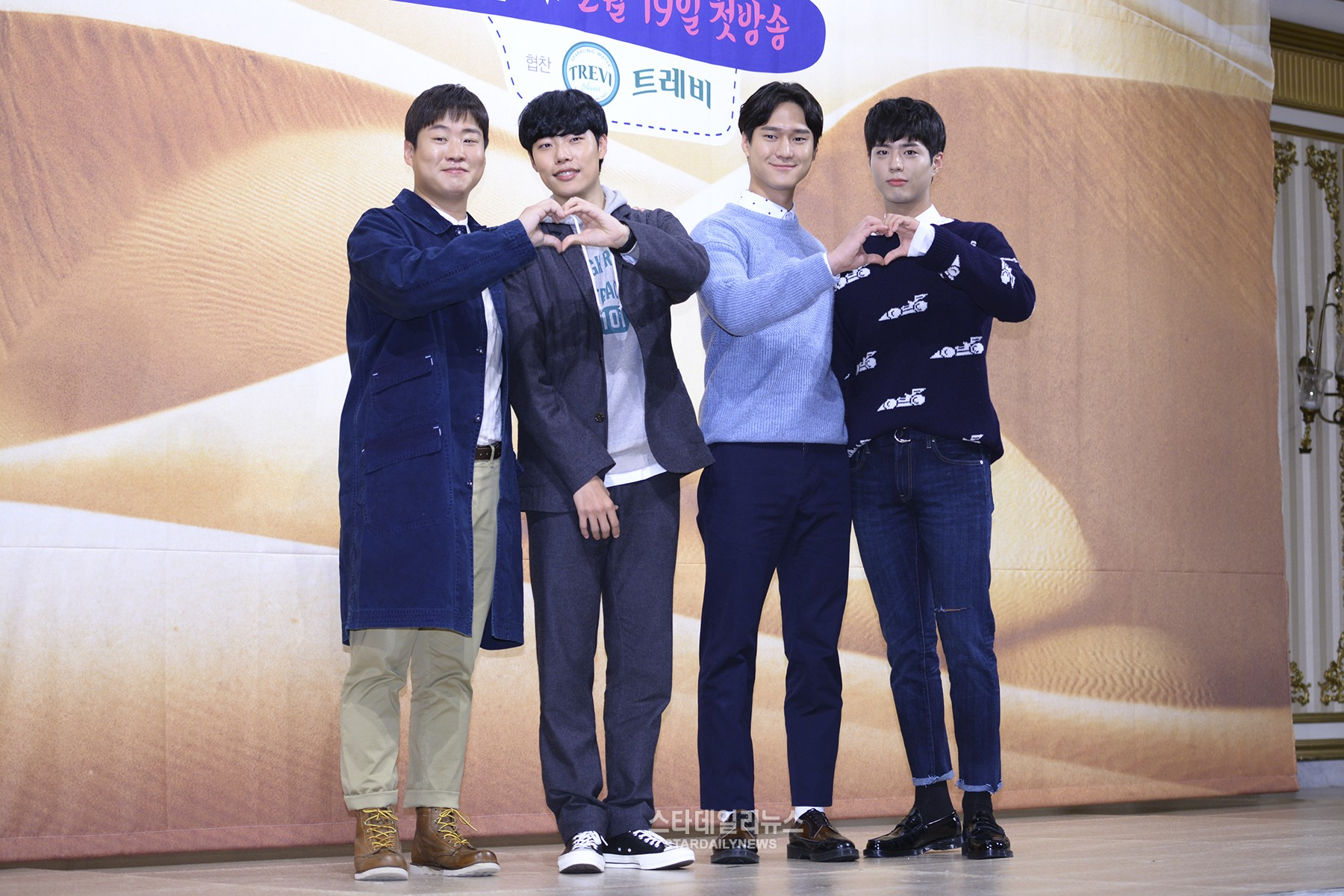 """Na Young Suk Apologizes for Not Casting Lee Dong Hwi With Other """"Reply 1988"""" Stars in """"Youth Over Flowers"""""""