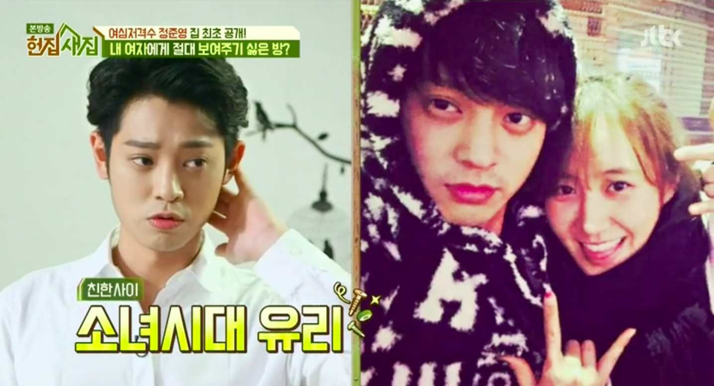 Jung Joon Young Complains About How Girls' Generation's Yuri Mixes His Drinks