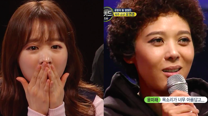"""Watch: Park Bo Young and Yoon Mi Rae Are Brought to Tears by Child's Performance on """"We Kid"""""""