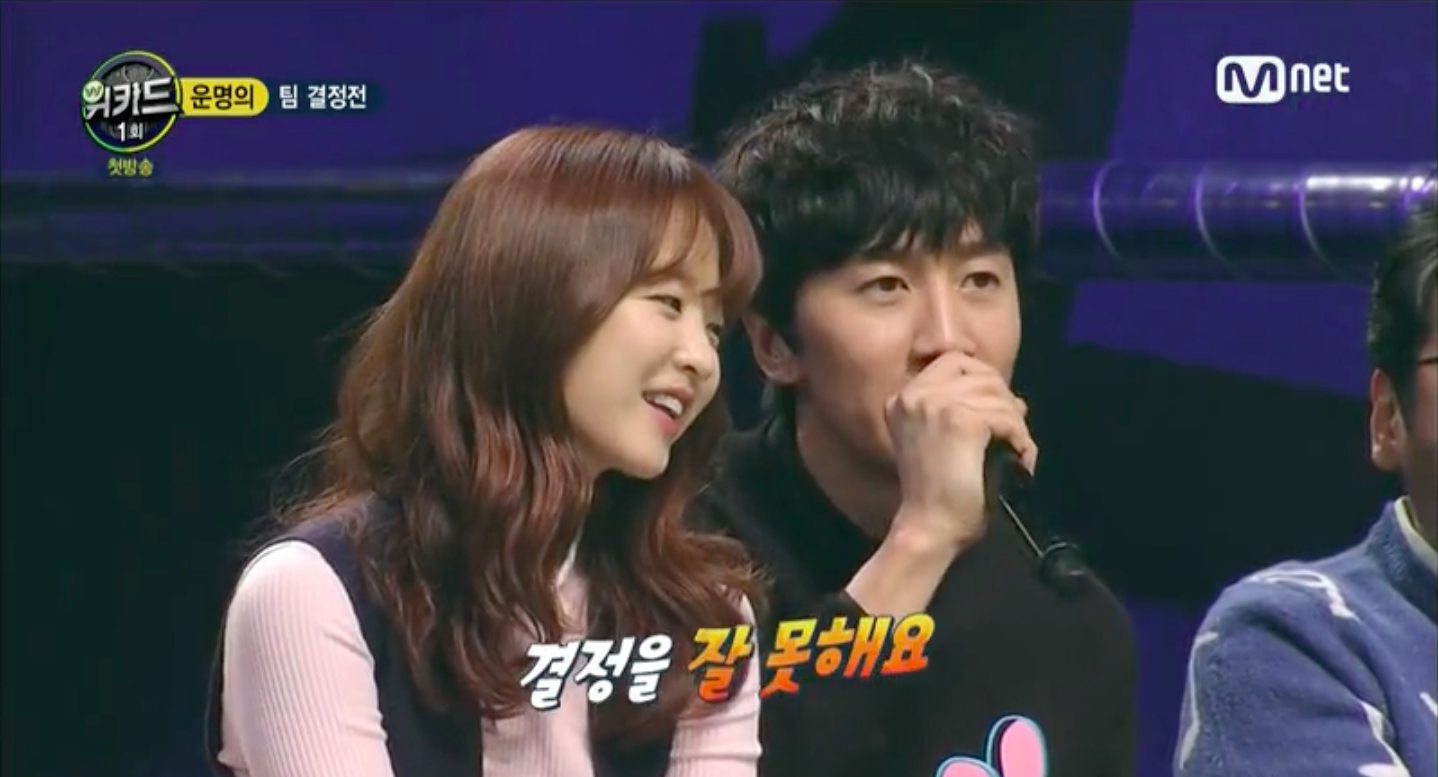 park bo young lee kwang soo 2