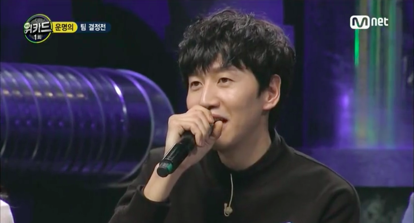 """Lee Kwang Soo Confesses That He's Terrible at Making Decisions on """"We Kid"""""""