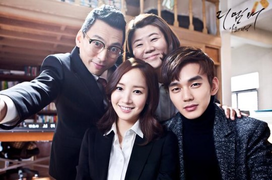 """Remember"" Ends on a High Note With Its Best Viewer Ratings"