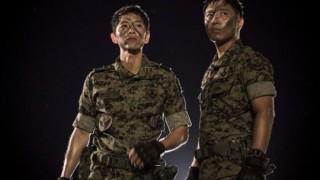 song joong ki jin goo