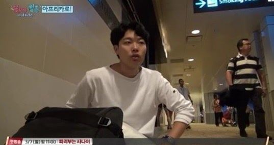 "Watch: Ryu Jun Yeol Impresses With His English and Leadership on ""Youth Over Flowers"""