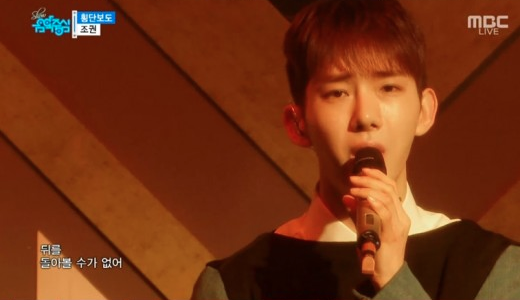 "Watch: ""Music Core"" 2.20.16: Jo Kwon, Rainbow, NU'EST, and More"