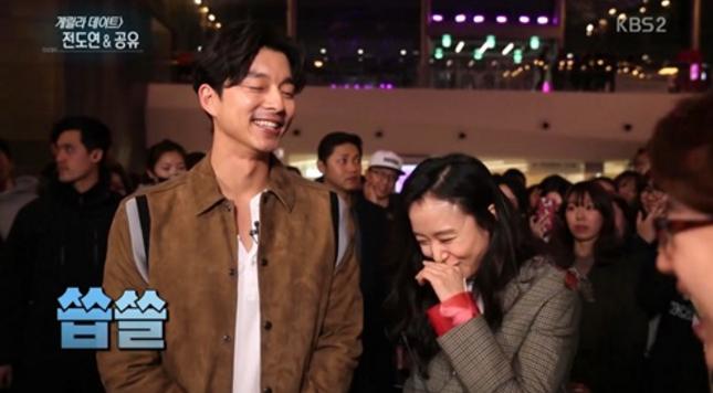 Jeon Do Yeon Chooses Kim Woo Bin Over Gong Yoo?
