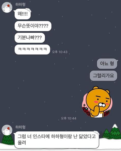 haha jung yong hwa