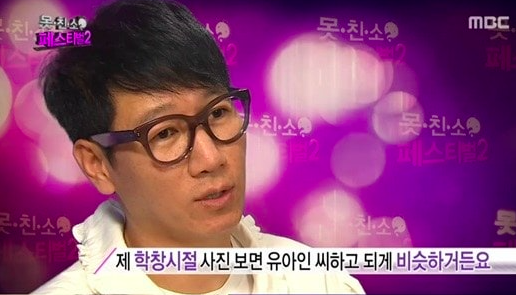 Ji Suk Jin Claims He Greatly Resembled Yoo Ah In During His Youth