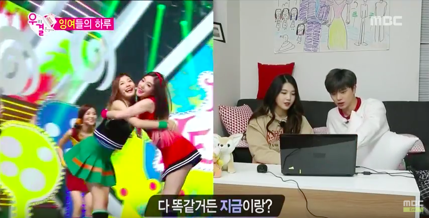 """Watch: Yook Sungjae and Joy Watch Their Own Debut Videos on """"We Got Married"""""""