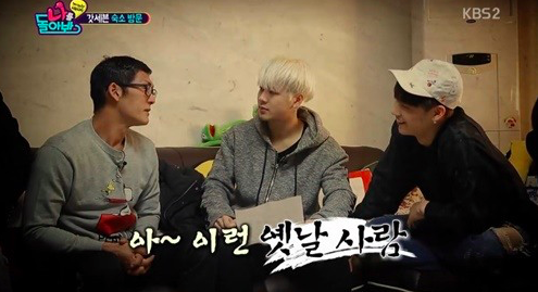 "g.o.d's Park Joon Hyung Becomes GOT7's Jackson's Manager on ""A Look at Myself"""