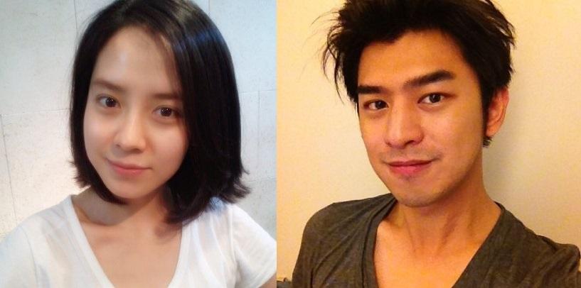 song ji hyo kang gary dating real life