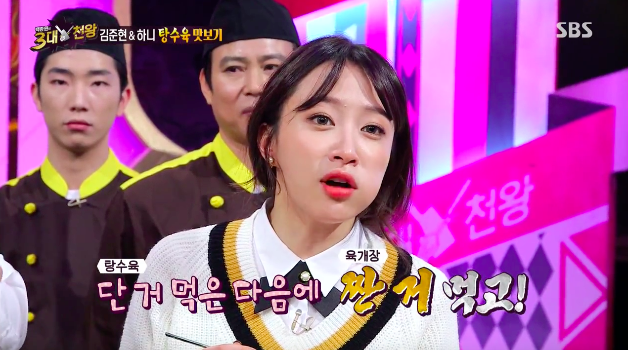 Watch: EXID's Hani Reveals the Secret to Eating Without End