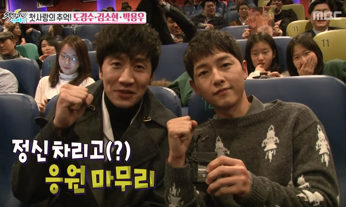"""Watch: Lee Kwang Soo and Song Joong Ki Attend """"Pure Love"""" VIP Screening to Support EXO's D.O"""