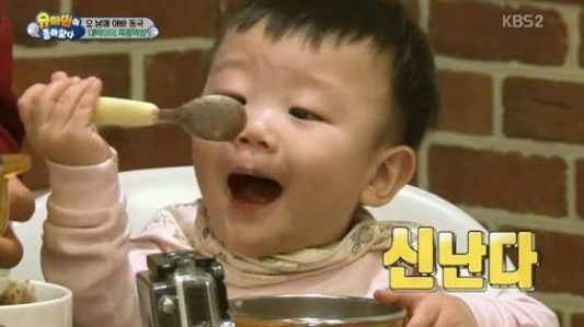 "Daebak Succeeds in Eating by Himself on ""The Return of Superman"""
