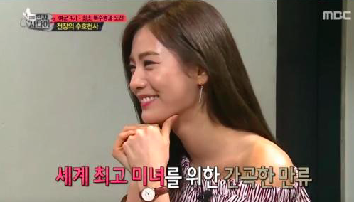 Jo Se Ho Tells Nana That She Is Not Popular Among Girls