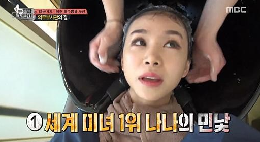 "Fiestar's Cao Lu Is Curious About Her Fellow Soldiers on ""Real Men: Female Soldier Edition"""