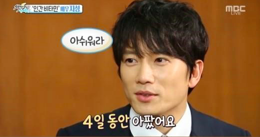 """Ji Sung Reveals What Was Really Going on for Him When He Won the Grand Prize for """"Kill Me, Heal Me"""""""