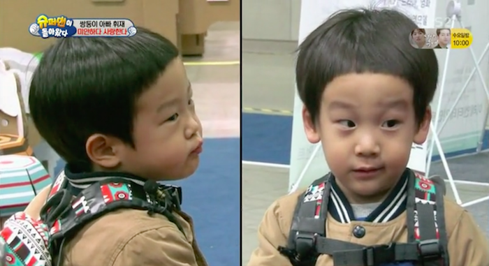 "Seo Eon and Seo Jun Awkwardly Yet Adorably Make Up After Fight on ""The Return Of Superman"""