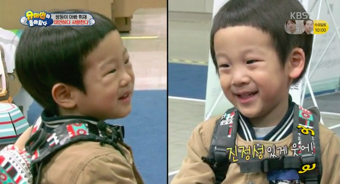 seo jun seo eon 2