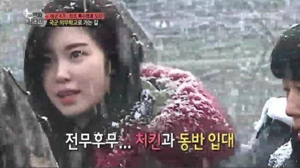 """Jun Hyosung Responds to Speculations Stemming From Fans' Gift Shown in """"Real Men: Female Soldier Edition"""""""