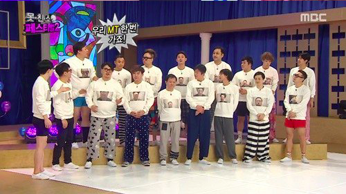 """Infinite Challenge"" Crowns the Final King of the ""Meet My Ugly Friend"" Special"