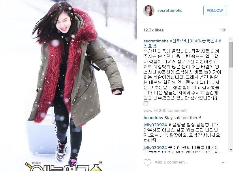 jun hyosung instagram